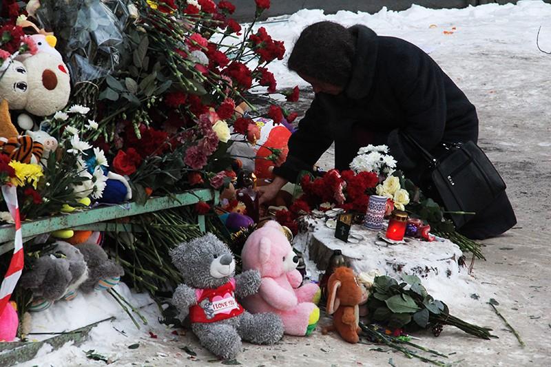 День траура в Челябинской области