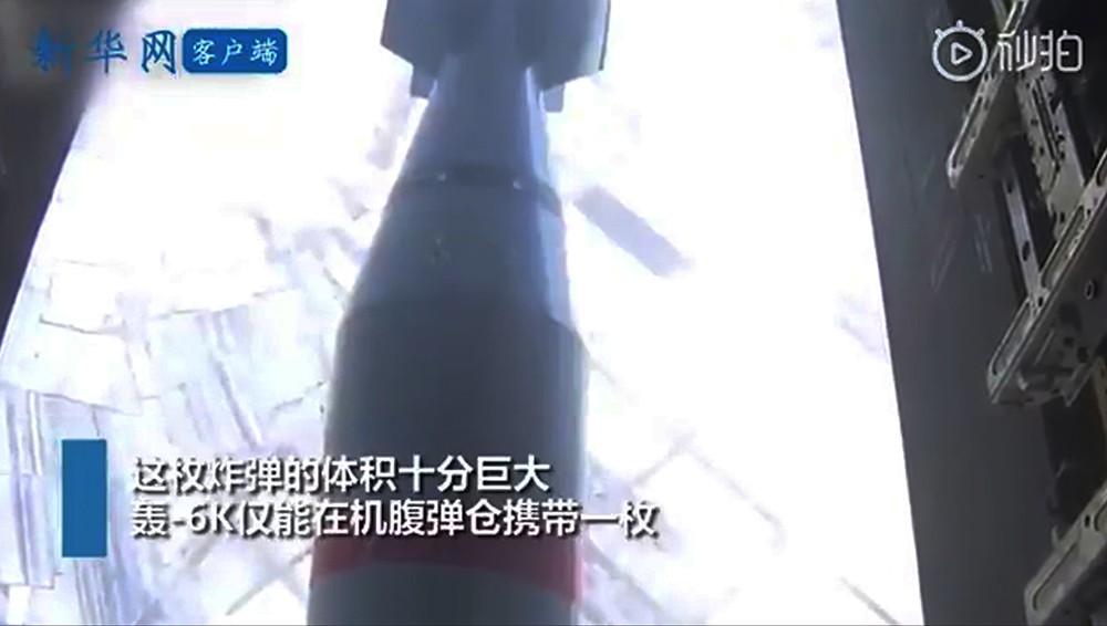 """Китай показал миру свою """"мать всех бомб"""""""