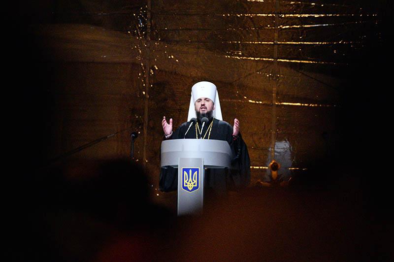 Епископ новой Украинской православной церкви Киевского патриархата (УПЦ КП) Епифаний