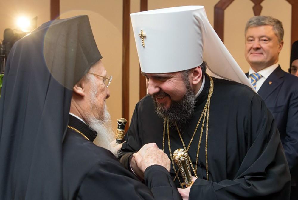 Патриарх Варфоломей и глава новой Украинской церкви Епифаний