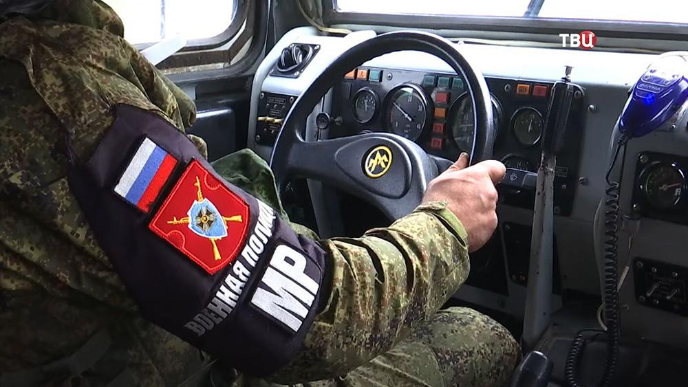 Военная полиция России (MP)