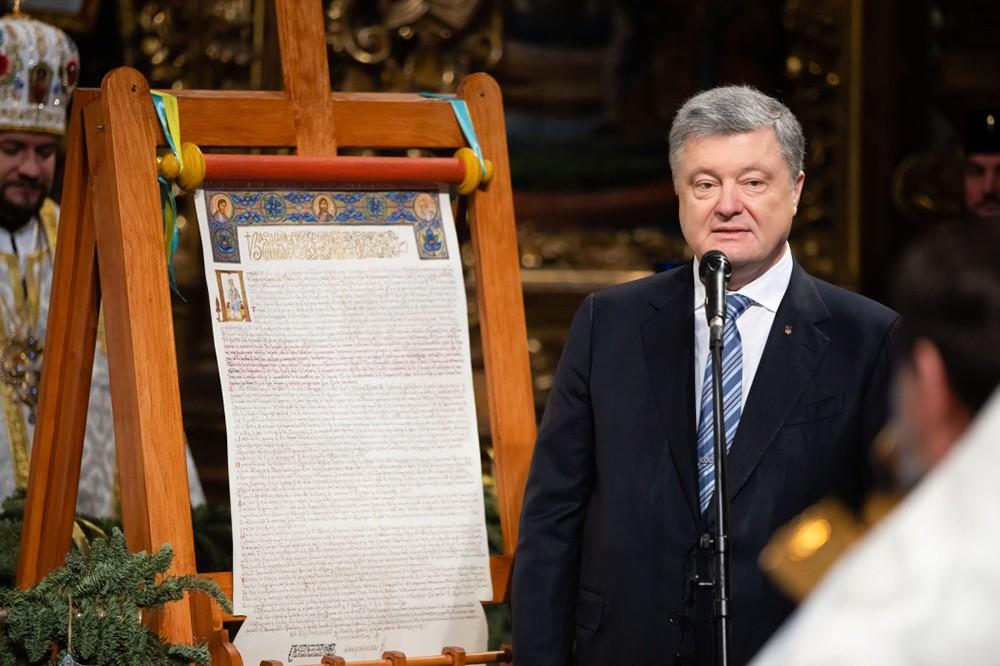 Пётр Порошенко возле томоса об автокефалии православной церкви Украины