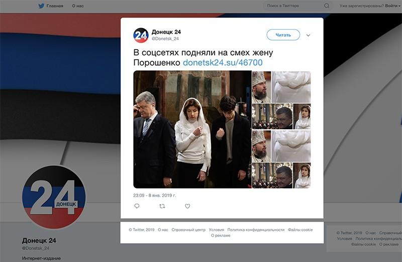 Скриншот twitter.com/Donetsk_24
