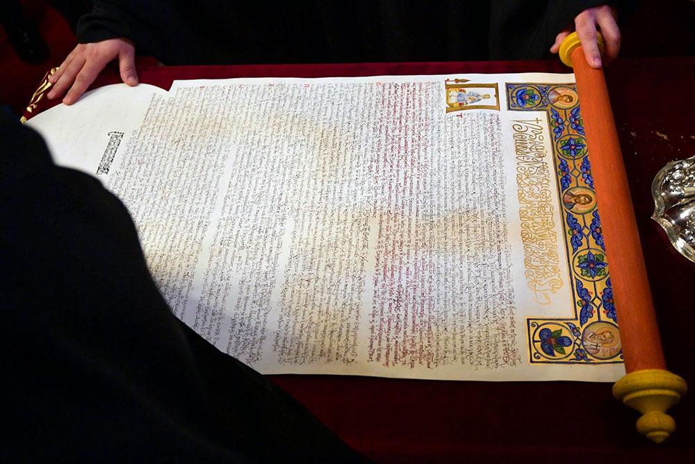 Томос об автокефалии выставили на обозрение в киевском соборе