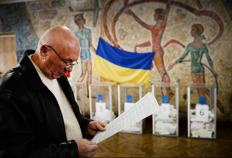 Выборы на Украин