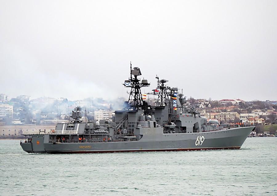 """Противолодочный корабль """"Североморск"""""""
