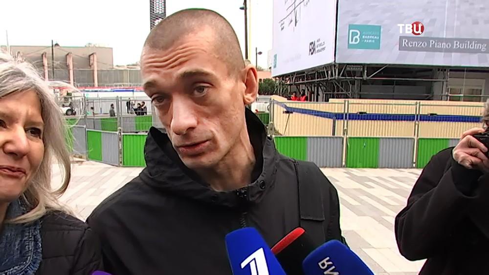 Пётр Павленский