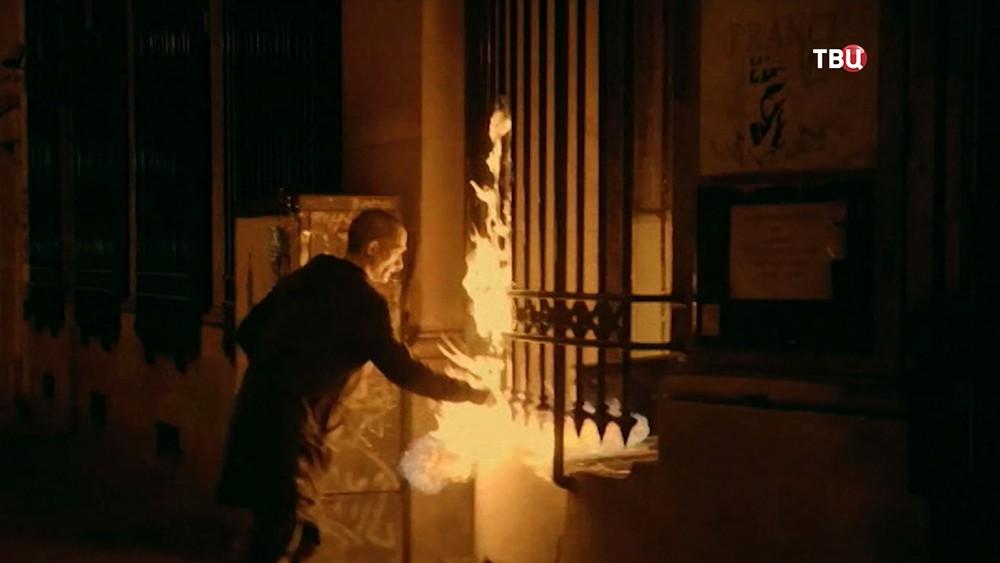 Пётр Павленский поджигает здание Банка Франции