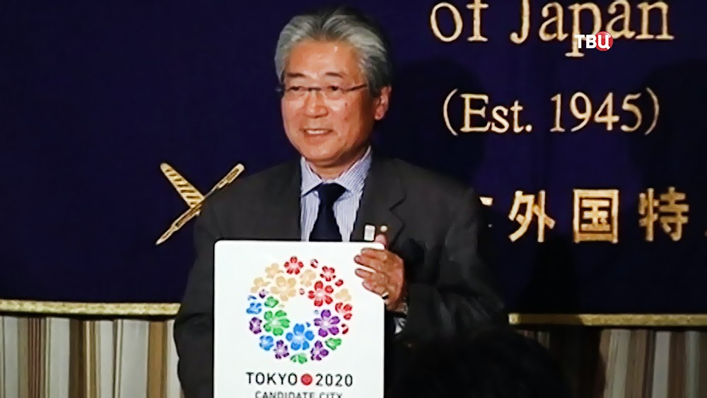 Председатель Олимпийского комитета Японии Цунэкадзу Такэда