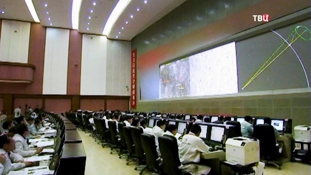 ЦУП Китайского национального космическова управления