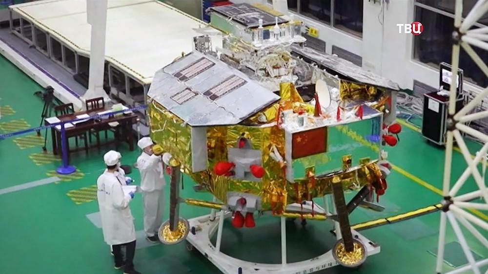 Китайское национальное космическое управление