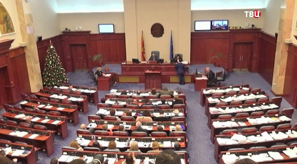 Македонский парламент