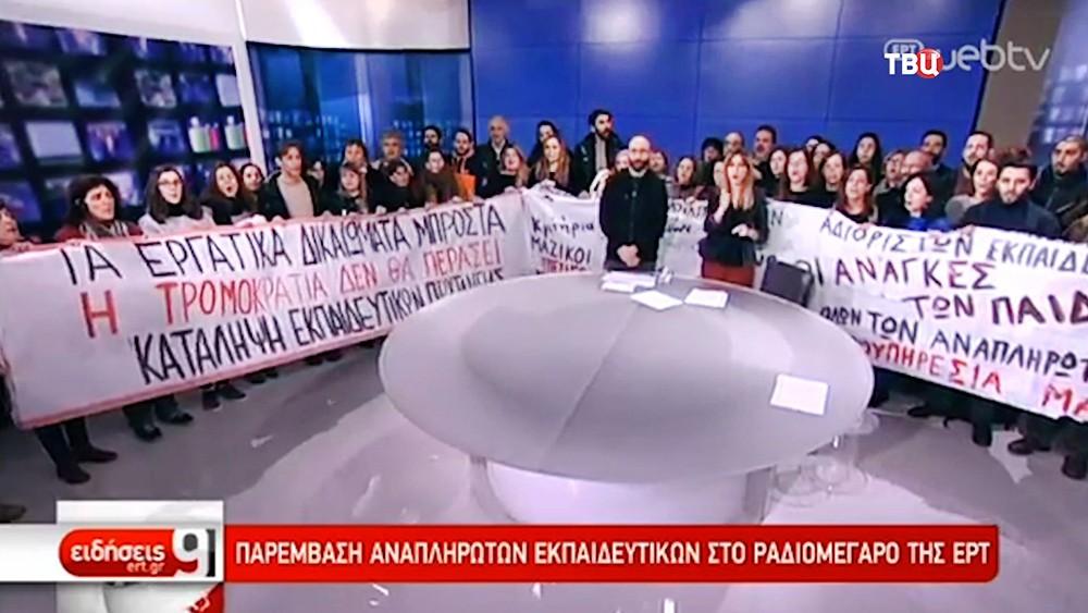 Митинг учителей в студии греческого телеканала