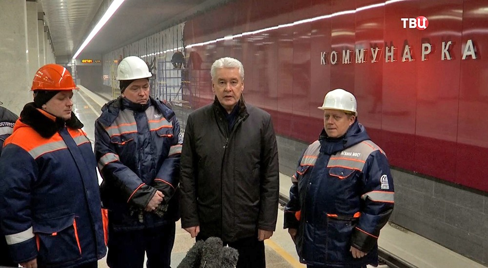 "Сергей Собянин на станции метро ""Коммунарка"""