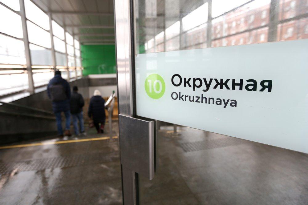 """Станция метро """"Окружная"""""""