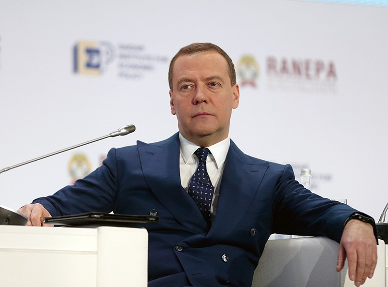 Дмитрий Медведев во время посещения Х Гайдаровского форума