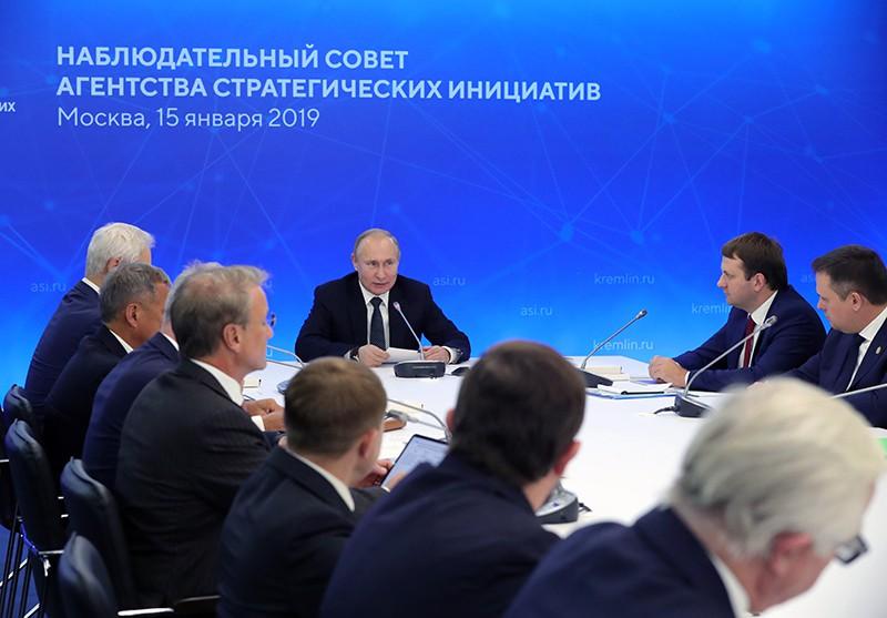 Владимир Путин проводит заседание наблюдательного совета Агентства стратегических инициатив