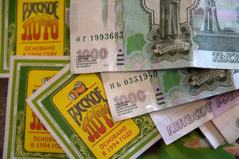 Хочу выиграть миллион рублей [PUNIQRANDLINE-(au-dating-names.txt) 57