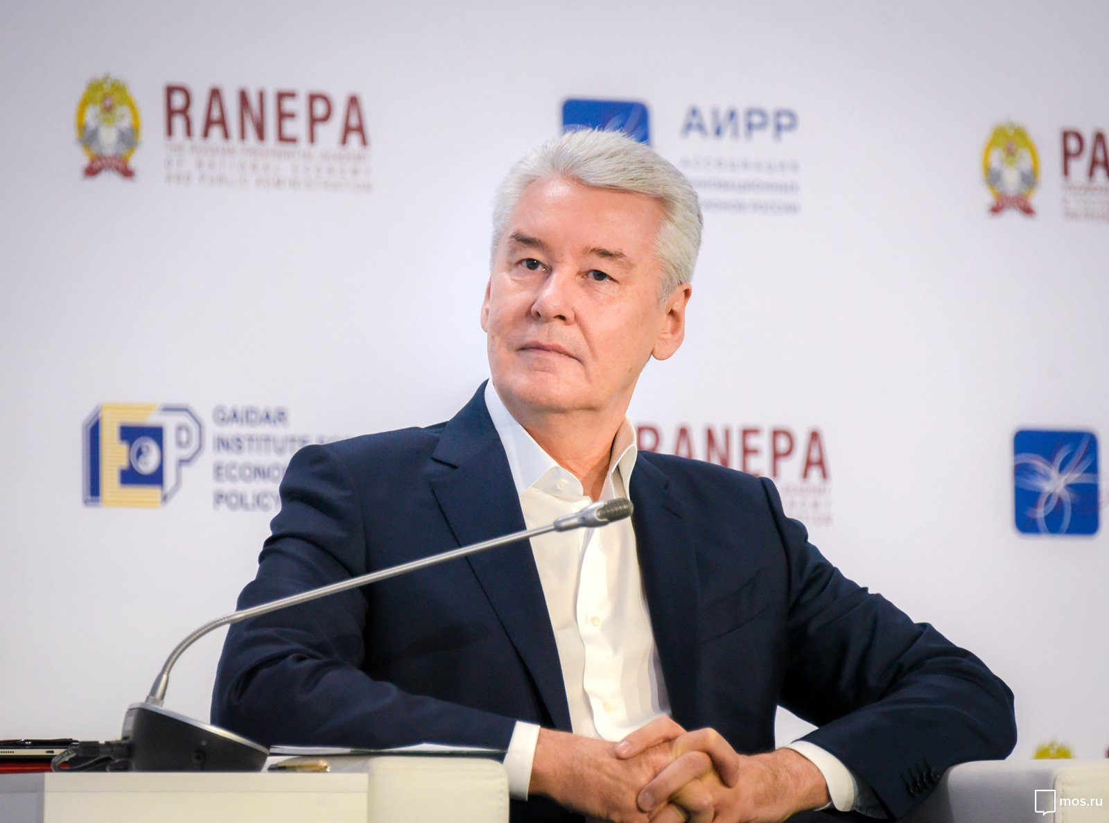 Сергей Собянин во время посещения Х Гайдаровского форума
