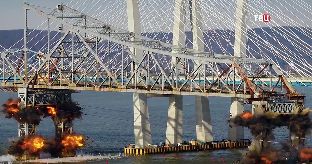 Подрыв моста