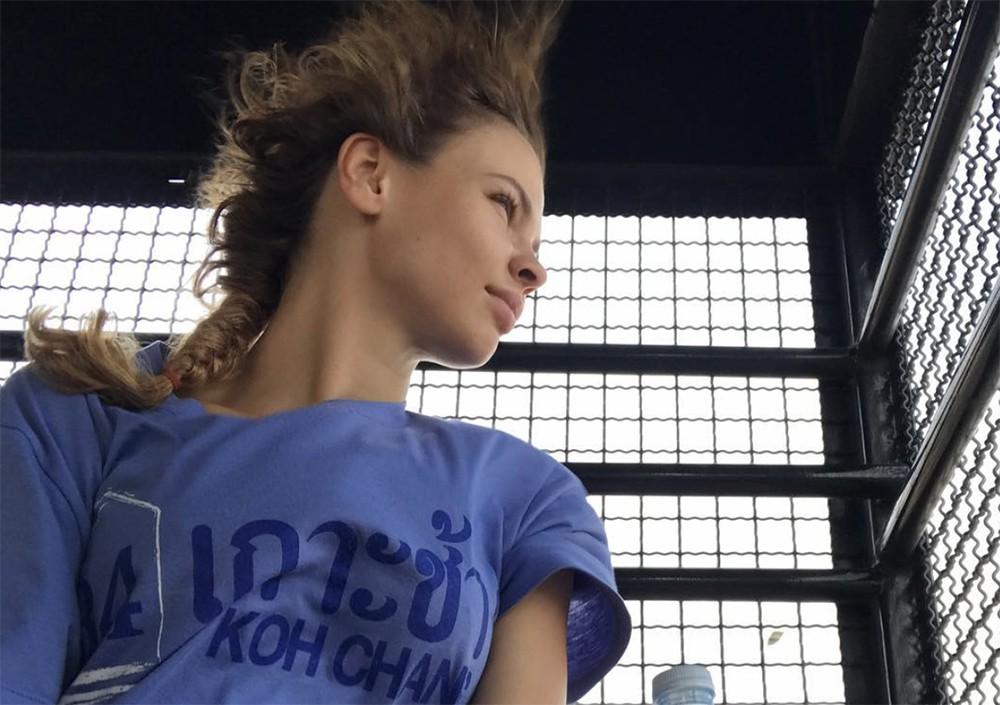 Анастасия Вашукевич (Настя Рыбка)