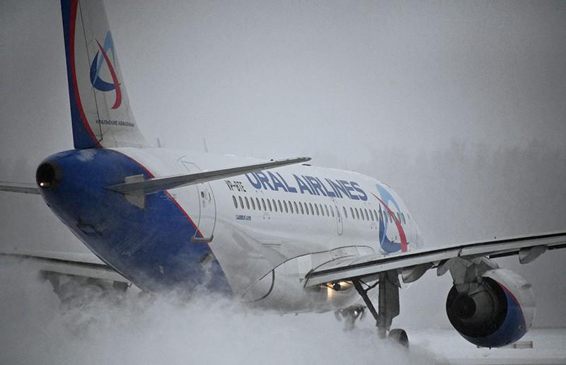 Самолет авиакомпании Ural Airlines
