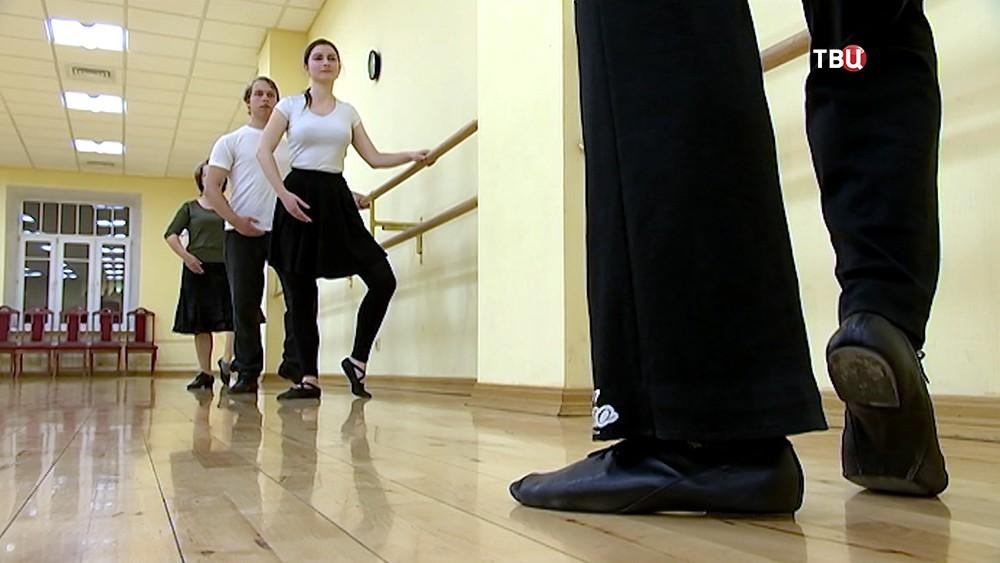 Уроки танца