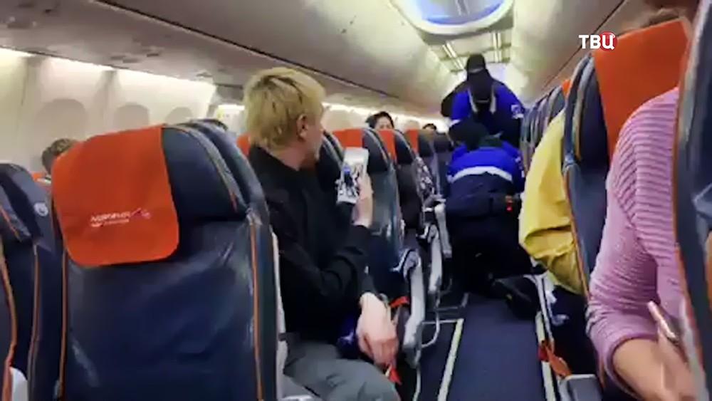 """Задержание Павла Шаповалова, угонщика самолета Boeing 737-8LJ авиакомпании """"Аэрофлот"""" (рейс SU1515)"""