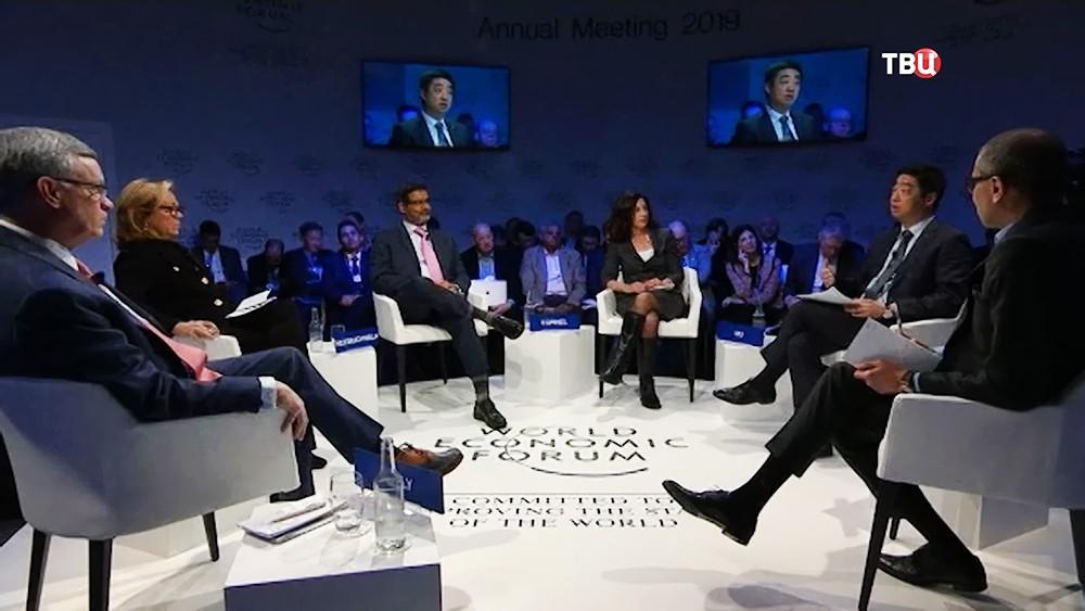 Участники экономического форума в Давосе