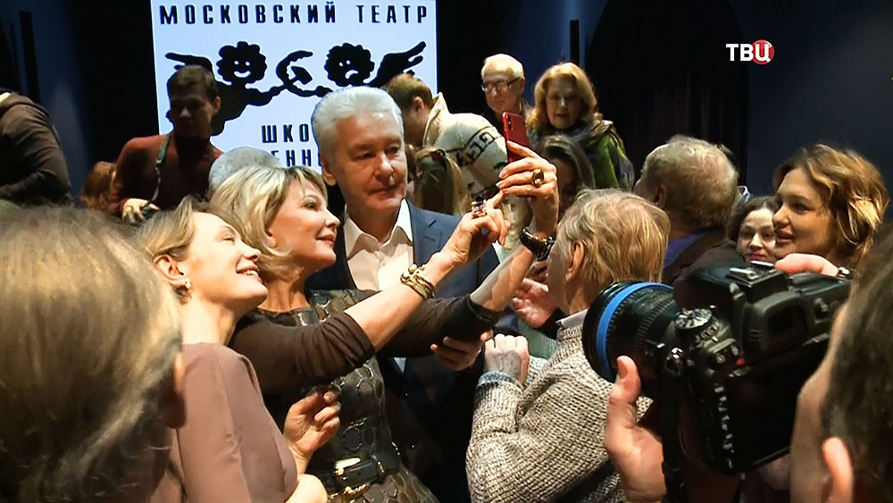 Сергей Собянин и Татьяна Веденеева