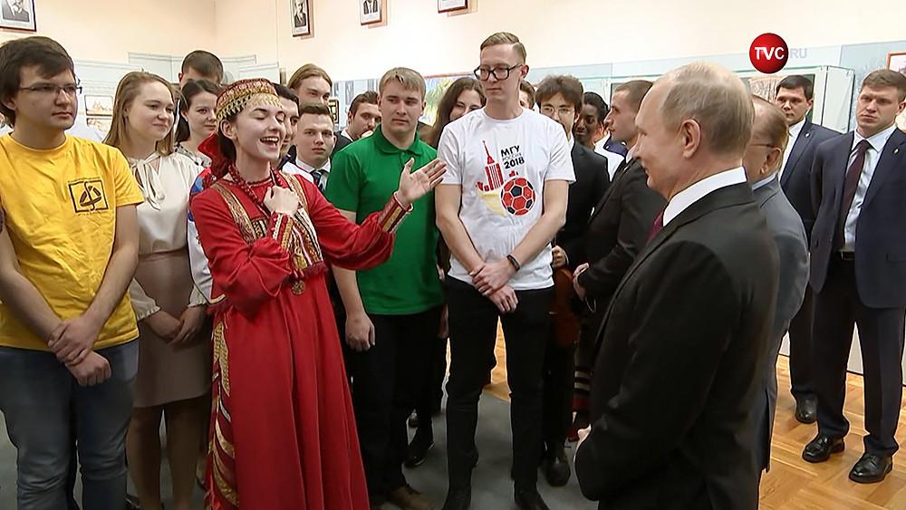 Студентка МГУ спела Владимиру Путину русские народные песни