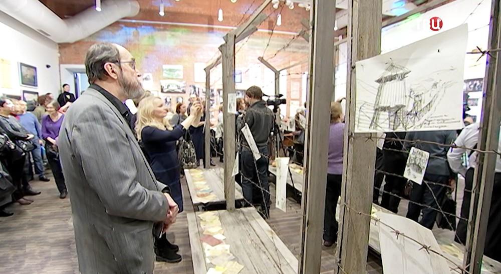 Выставка, посвящённая творческому коллективу