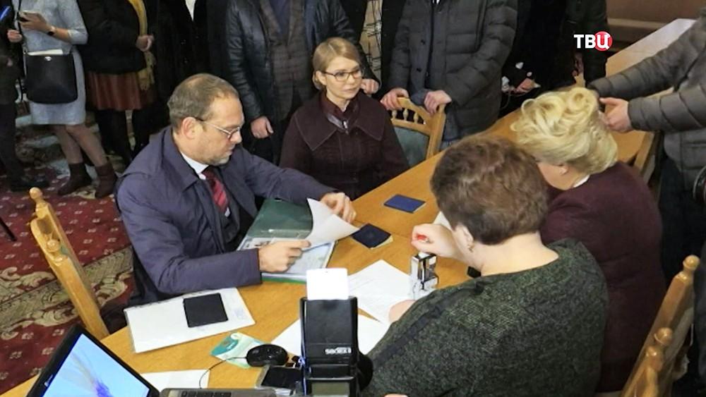 Юлия Тимошенко в ЦИК Украины