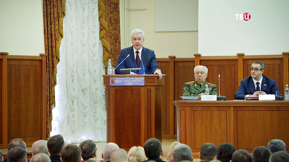 Сергей Собянин на заседании коллегии ГУ МВД России по Москве