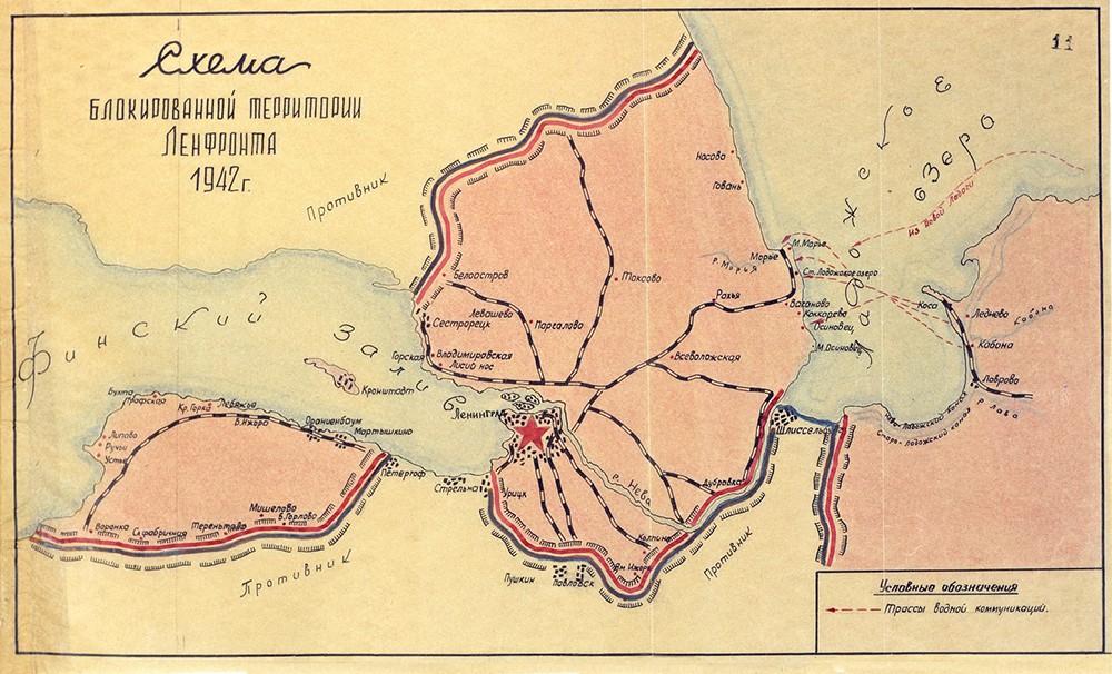 Карта блокадного Лнинграда 1942 года