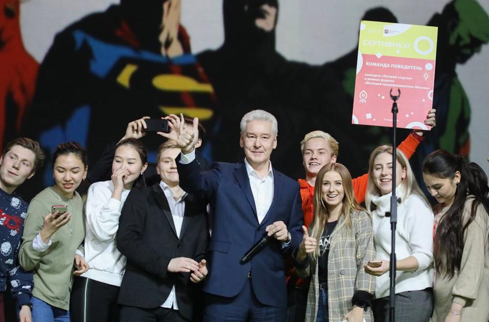 """Сергей Собянин посетил форум """"Молодой предприниматель Москвы"""""""