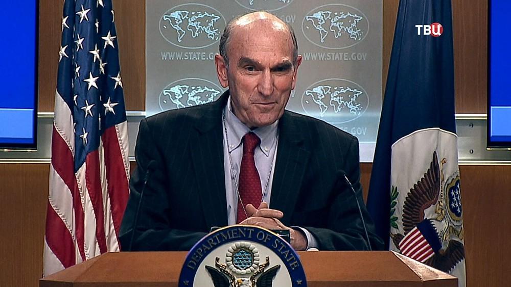 Спецпредставитель США по Венесуэле Эллиот Абрамс