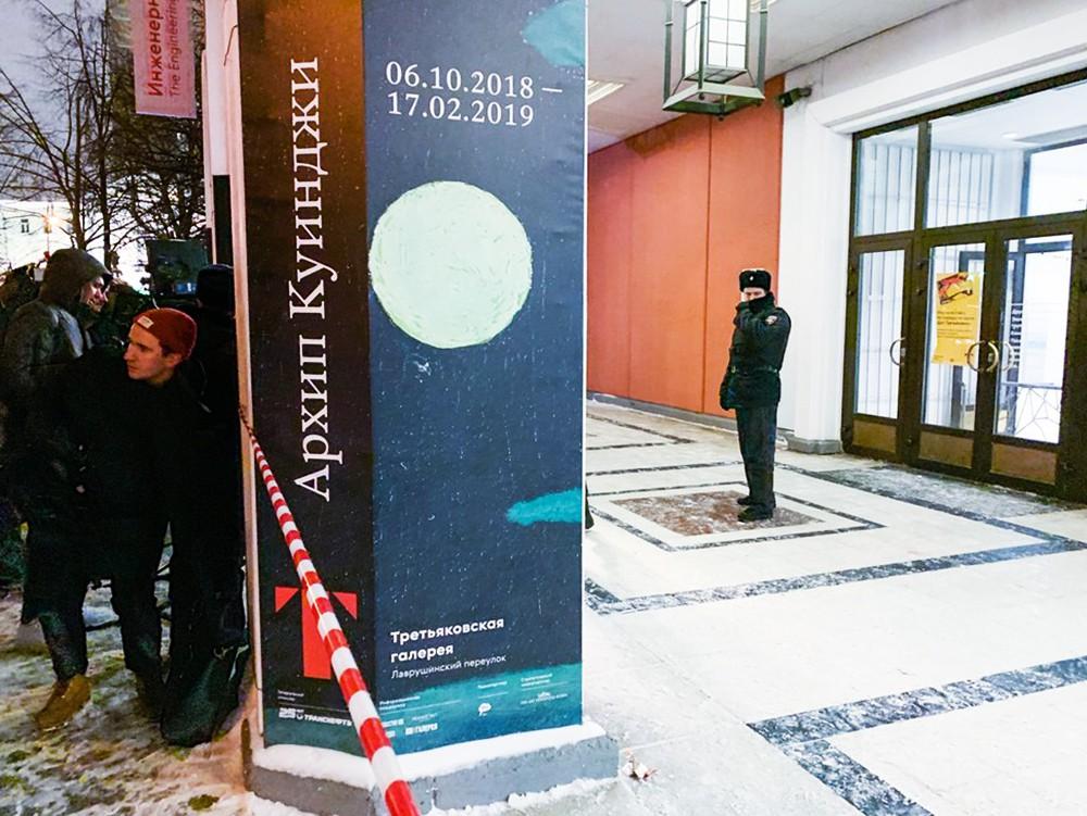 """Полиция в здании Третьяковской галереи, из которой похитили картину Архипа Куинджи """"Ай-Петри. Крым"""""""