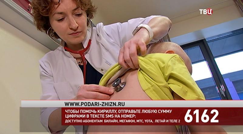 Кирилл Сенчихин