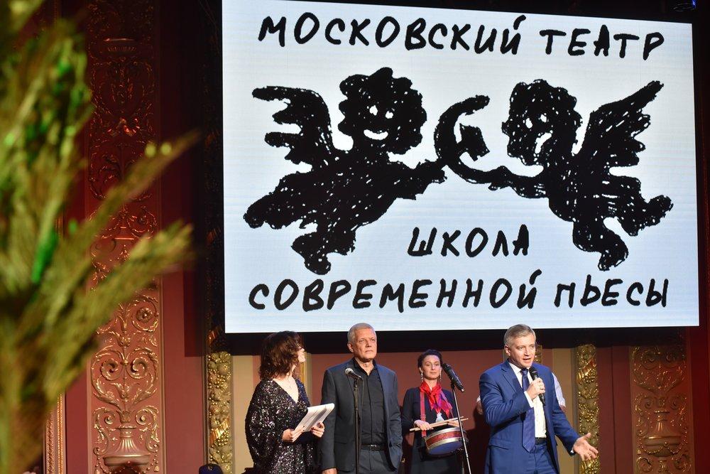 """Открытие театра """"Школа Современной Пьесы"""" после реконструкции"""