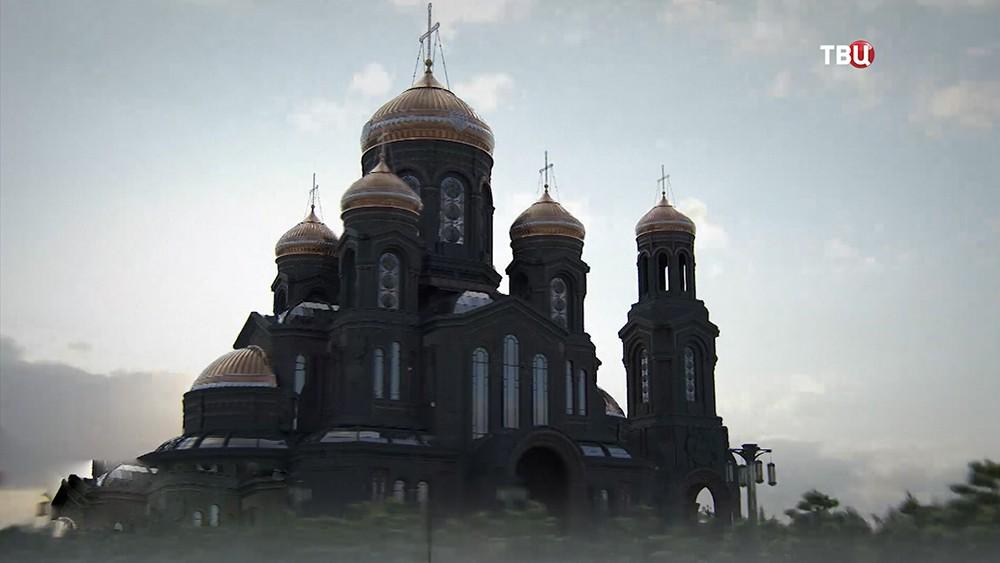 Проект храма Вооруженных сил