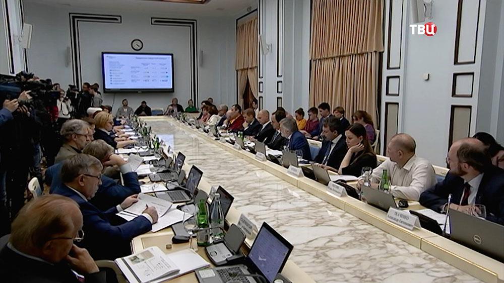 В России стартует прием заявок на конкурс президентских грантов