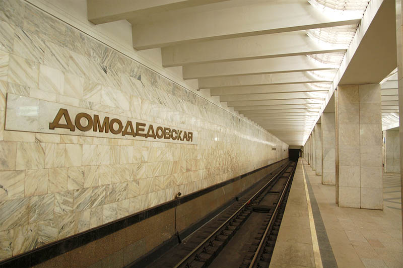 """Москва, станция метро """"Домодедовская"""""""