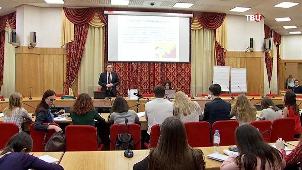 В Москве специалисты Минфина, Росатома и ФНС провели мастер-классы