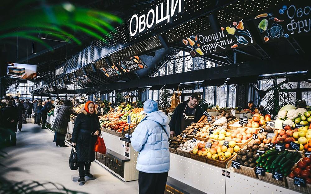 Продажа овощей на ярмарке