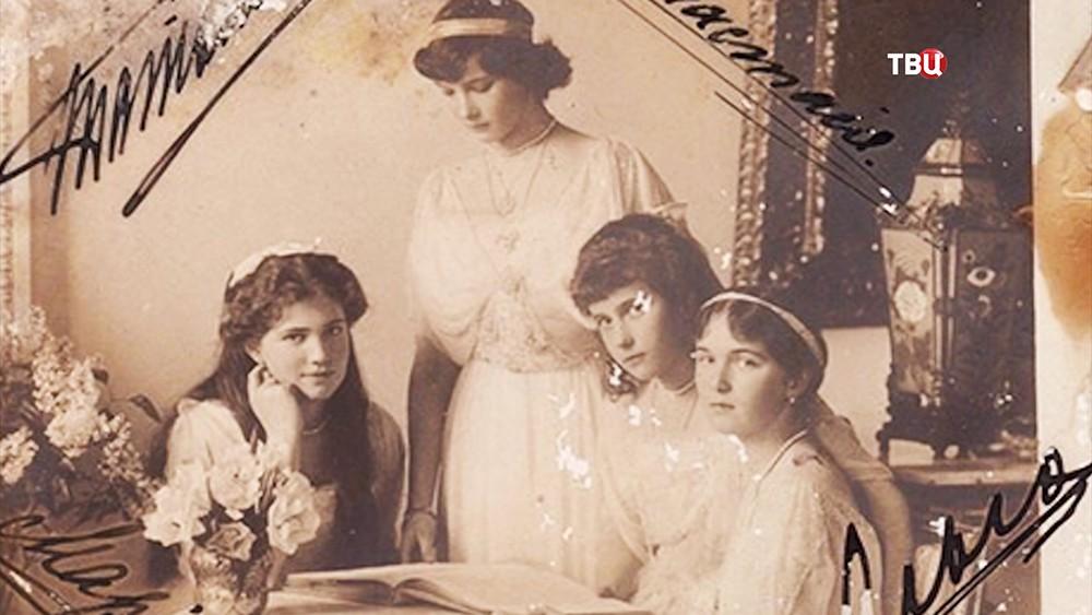 Фотография семьи Николая II