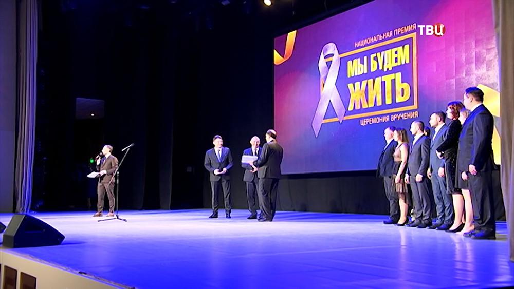 Они побеждают рак: в Москве наградили лучших онкологов