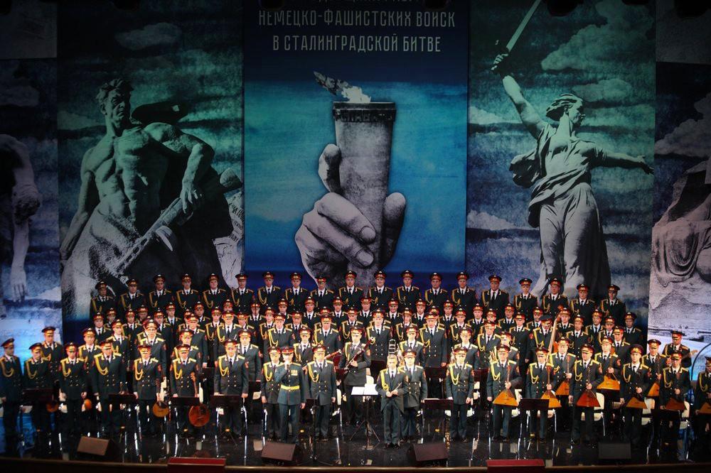 Концерт в память о защитниках Сталинграда