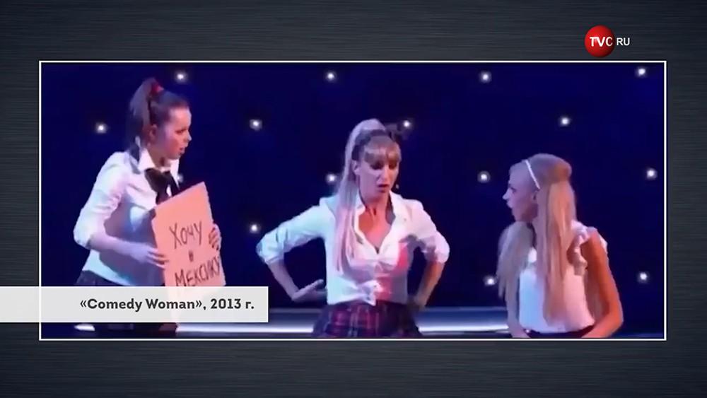 Кадр из шоу Comedy Woman