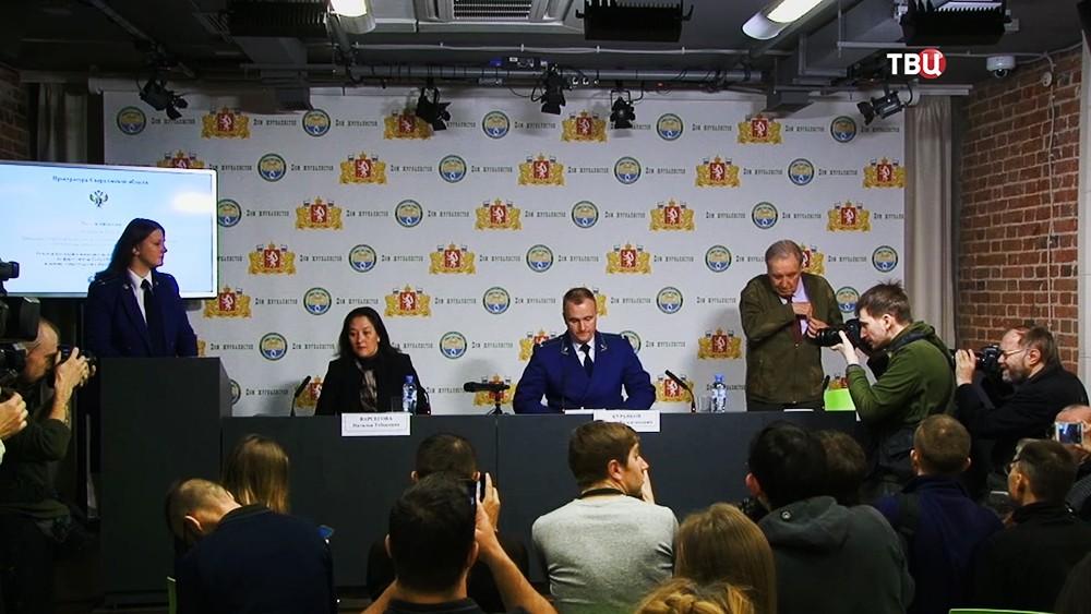 Пресс-конференция прокуратуры Свердловской области на тему экспедиции группы Дятлова